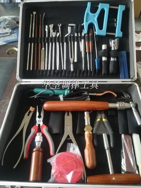 1 piezas Herramientas de afinación de Piano Herramientas de reparación de Piano Herramientas de afinación de Piano 39 piezas Configuración de la herramienta