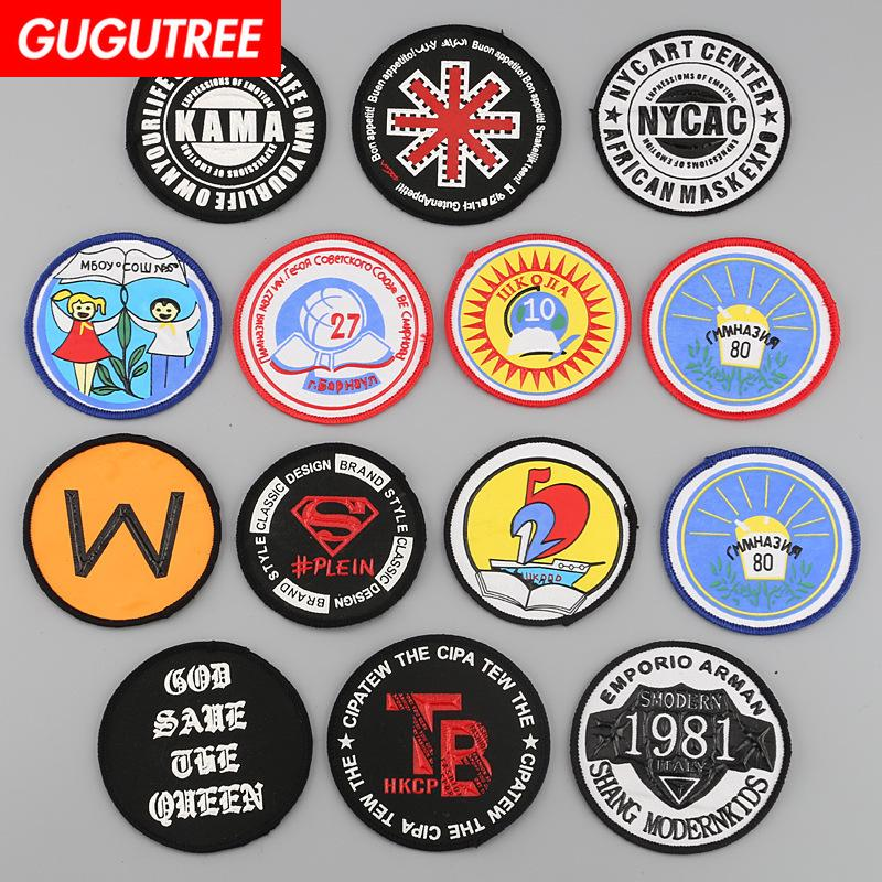 GUGUTREE Stickerei Patches Individualität Patches Abzeichen Patch Applique Patch für Mantel, T-Shirt, Hut, Taschen, Pullover, Rucksack PP-7