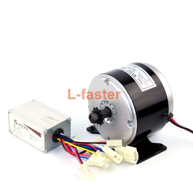 Motore CC ad alta velocità elettrico 24V 250W con controller Mini motorino elettrico motorizzato e kit motore trasmissione cinghia motore spazzolato
