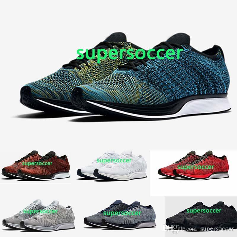 Top Quality Racer Seja Verdadeiro Yin e Yang Sapatos Preto e Branco Arco-íris Running Shoes mulheres Homens Leve Respirável Atlético Atlético Sneaker