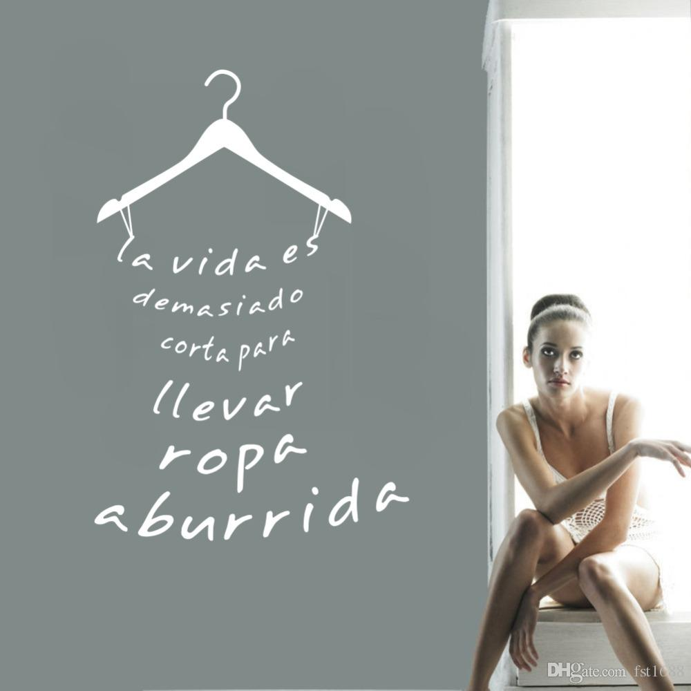 Spanish Clothing Quote Vinyl Decals Wall Sticker Laday's Young Girl's Fitting Room Cloakroom Fashion Store Wardrobe Decoration