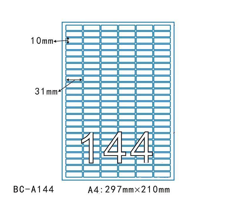 50 hojas de alta calidad de marca blanca tamaño A4 etiquetas engomadas auto-adhesivo de la etiqueta de láser / impresora inkjet A4 papel mate