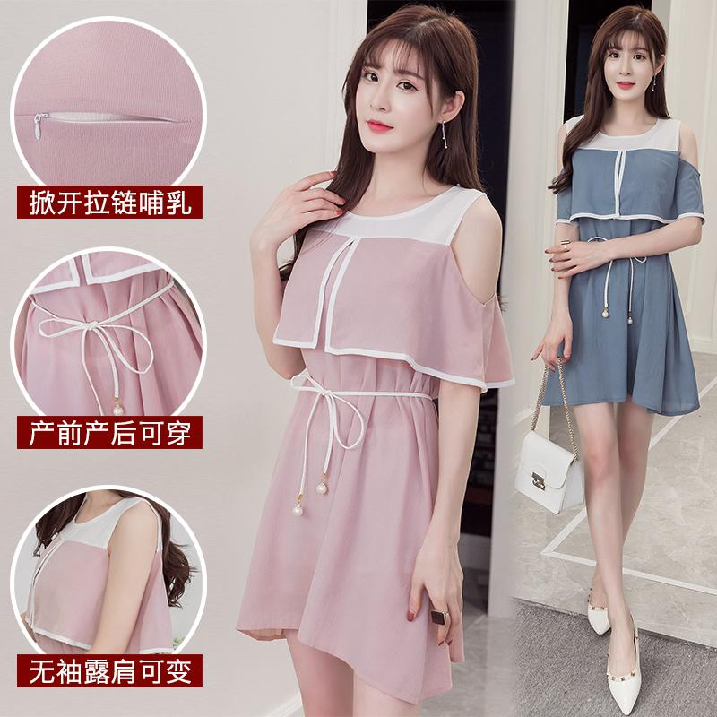 2020 Summer Korean Fashion Maternity Nursing Dress Sweet Ties Waist Chiffon Breastfeeding Clothes For Pregnant Women Pregnancy From Mingway245 17 09 Dhgate Com
