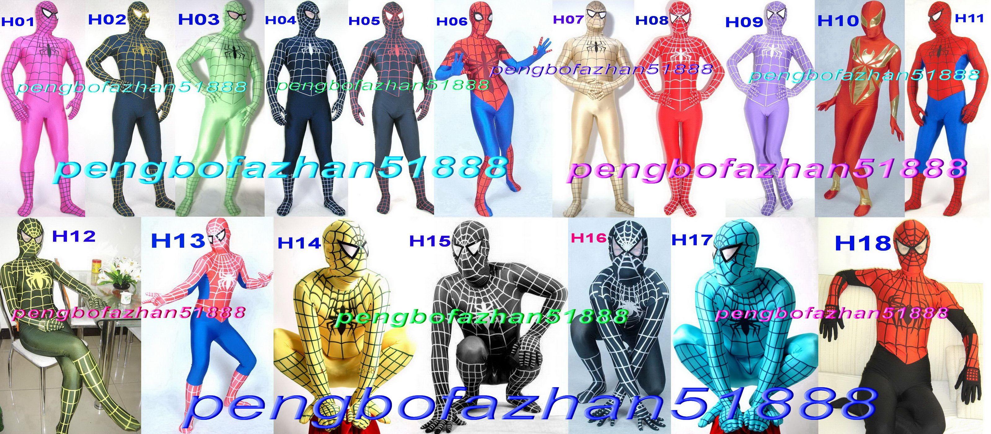 H18 Girls Tights Black Silver Cobweb Fancy Dress Halloween dressing up