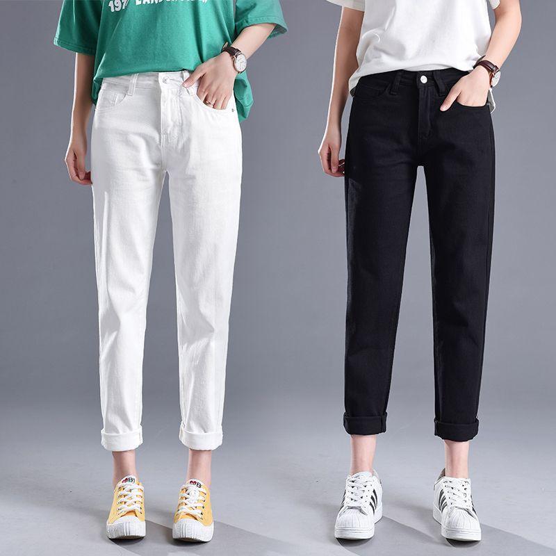 Summer Autumn new arrive Fashion Wild High Waist Female Casual Black White Jeans Women Jeans Denim Harem Pants Straight Trousers S18101603