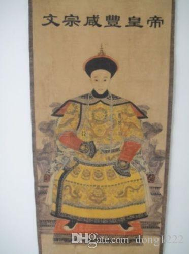 China ancient Qing Dynasty painting scroll emperor Xianfeng vintage antiqu