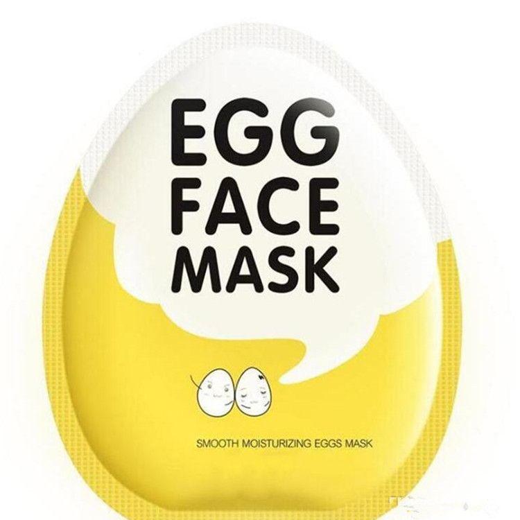دروبشيبينغ جديد bioaqua البيض أقنعة الوجه مراقبة النفط برايتين ملفوفة قناع العطاء ترطيب الوجه قناع العناية بالبشرة قناع ترطيب