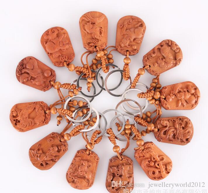 الماهوجني منحوتة سلسلة مفتاح 12 البروج قلادة السلام سلسلة مفتاح سيارة مجموعة معك تصميم المزيج
