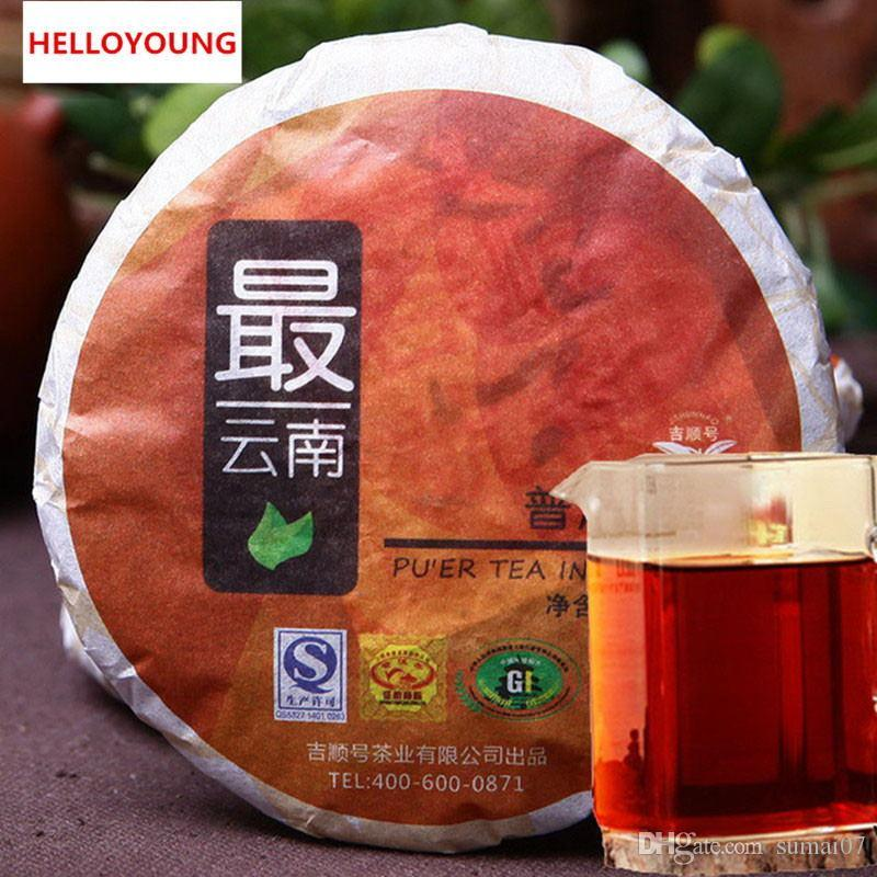 100g Yunnan Classic Mellow Ripe Puer Tea Organic Puer Old Tree Natural Cooked Puerh Black Puerh Tea Cake Healthy Green Food
