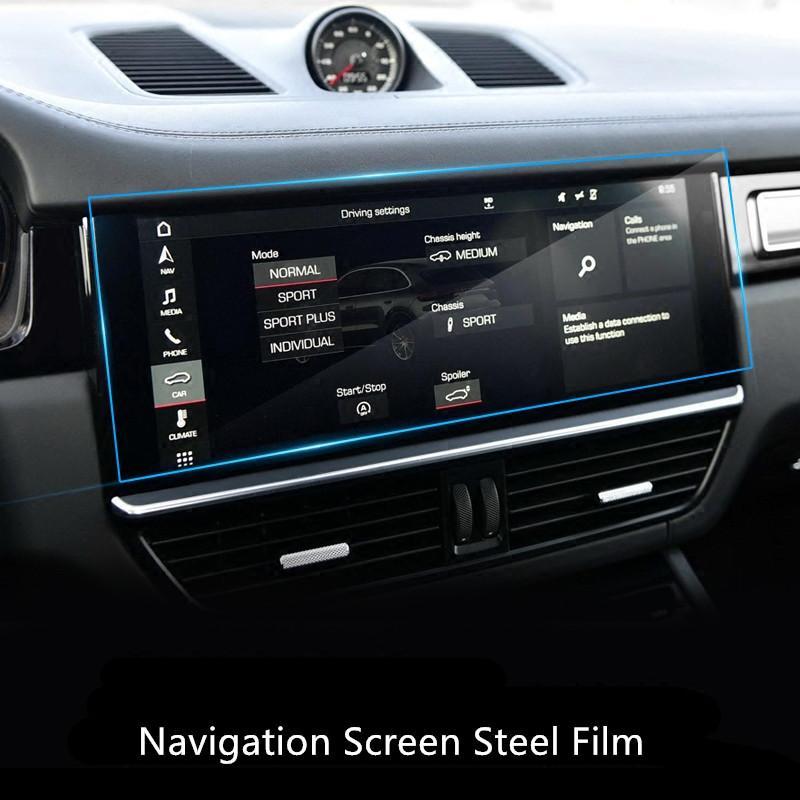 LCD 화면 자동차 스티커의 자동차 GPS 네비게이션 화면 유리 스틸 보호 필름의 경우 포르쉐 파나 메라 카이엔 Macan 제어