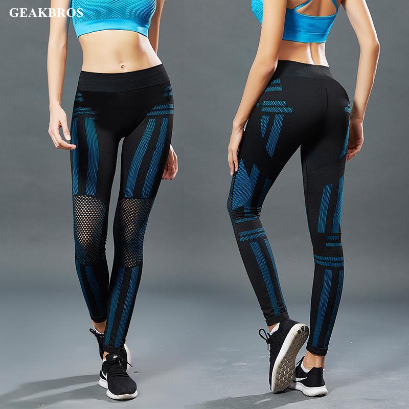 Women Compression Leggings Ladies Sports Trousers Yoga Pants Gym Running UK LADY