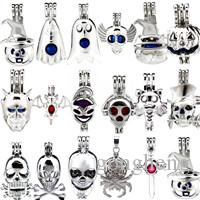Silver Alloy Halloween Theme Costume Party Ghost Oysters Beads Cage Locket Pendant Aromatherapy Perfume Essential Oils Diffuser