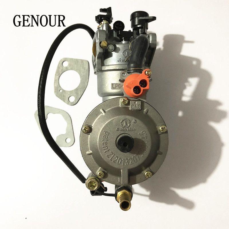 LPG karbüratör GAZOLINE LPG NG DÖNÜŞÜM KİTİ, benzinli jeneratör için LPG dönüşüm kiti 5KW / 6KW 188F 190F OTO CHOKE