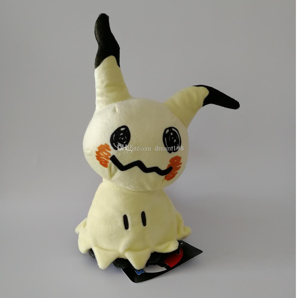 Wholesale NEW Sun And Moon Mimikyu Plush Doll Stuffed Toy Animals For Baby Best Gifts 8inch 20cm
