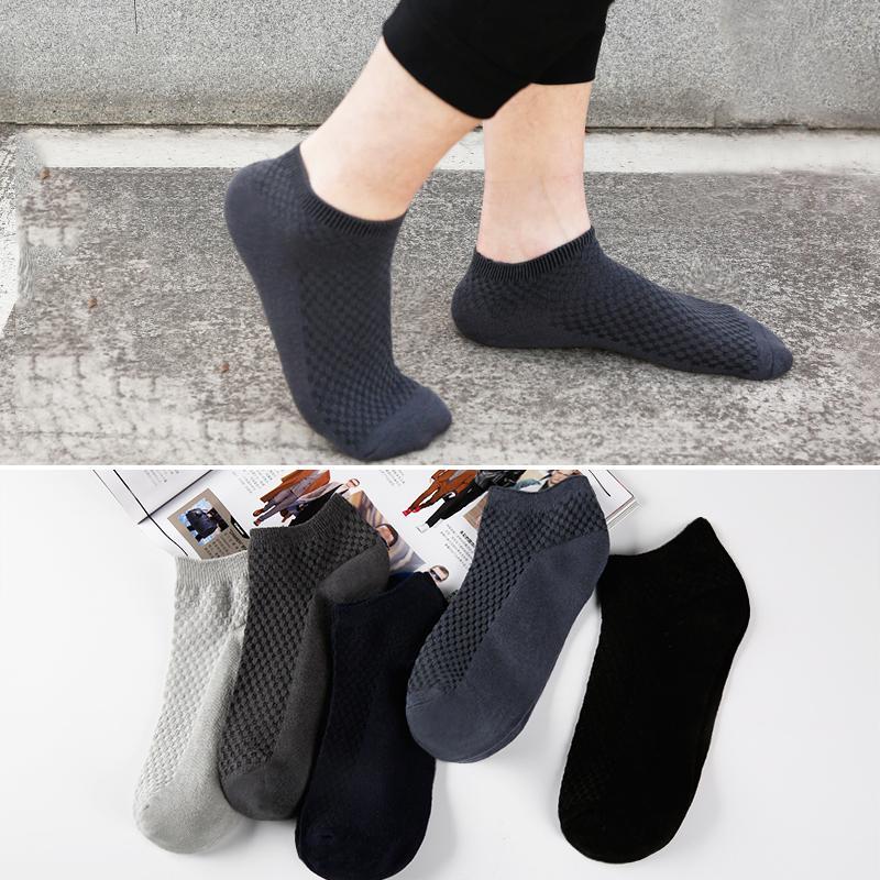 5 pairs Lot Mode Casua business Männer Bambusfaser Baumwolle Socken Unsichtbare Knöchelsocken Männer Atmungs Dünne Bootssocken