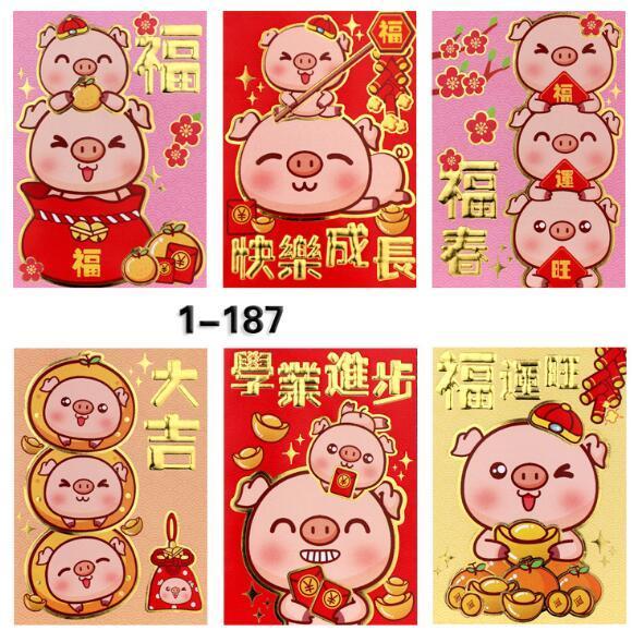 Freeshipping 54pcs 8 * 11.5 centimetri 2019 busta rossa cinese di nuovo anno busta rossa creativa busta rossa buste del partito
