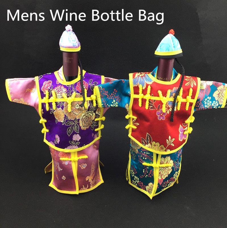 Sacchetto di vino di stile cinese incappucciato Copertura di bottiglia di vino di Natale Festa di nozze Decorazione di tavola di casa Vestiti di vino rosso di broccato di seta 10pcs / lot