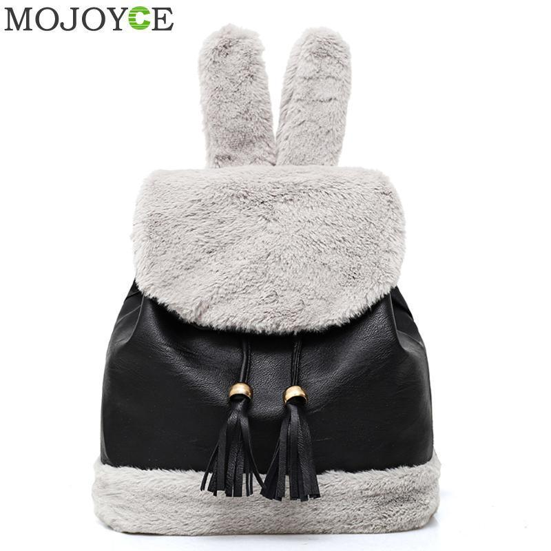 Women Fashion Leisure Backpack PU Leather Rabbit-Ear Shape Backpack Travel Winter Soft Plush Tassels Backpacks for Teenager Girl