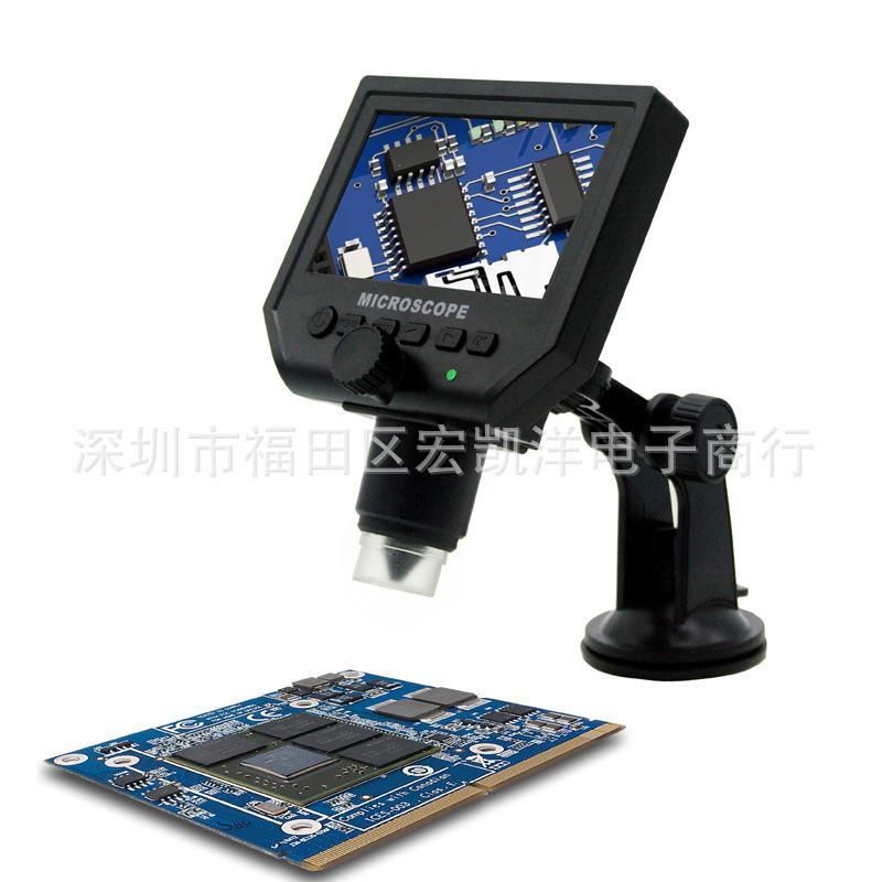 """ALDXM8-G600, microscopio digital portátil HD 3.6MP USB + pantalla LCD de 4.3 """"- microscopio digital / cámara de video + ranura para tarjeta Micro SD,"""
