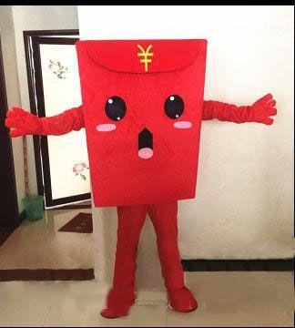 2018 Sconto vendita di fabbrica Piccola casa Piccola casa buste rosse Blocchi di costruzione bambole di cartone animato costumi mascotte oggetti di scena costumi di Halloween