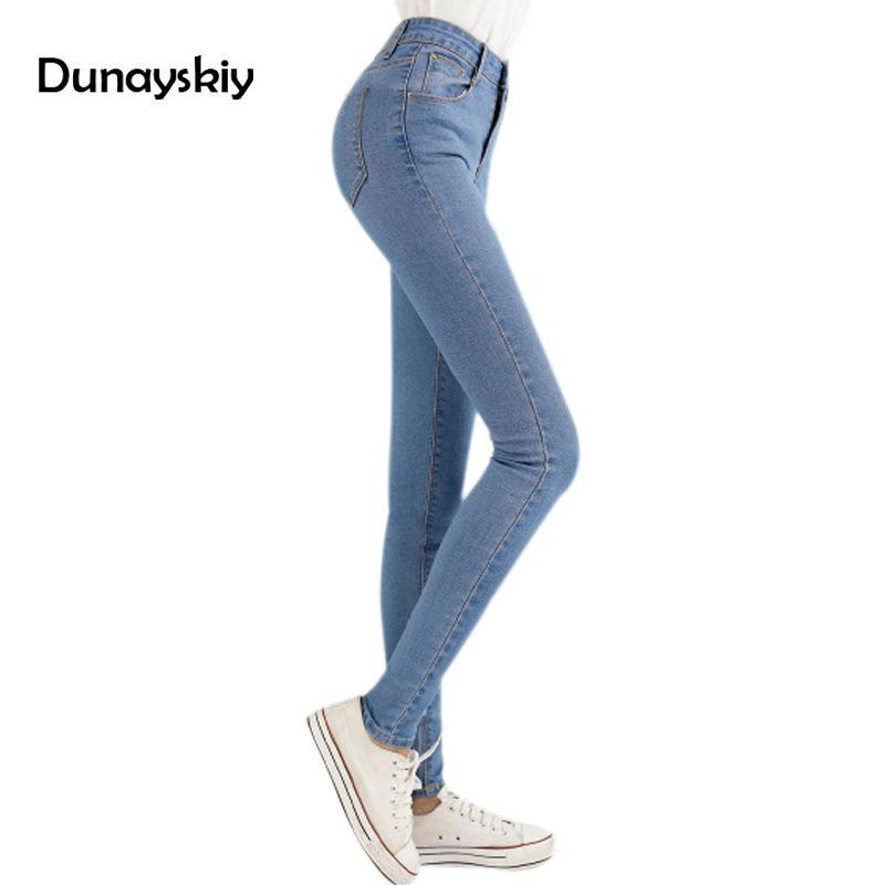 Compre Jeans De Las Mujeres Solid Denim Skinny Pencil Pants Para Ninas Slim Mom Jeans Push Up Pants Pantalones De Cintura Alta Jean Mujer Dunayskiys914 A 13 44 Del Ruiqi01 Dhgate Com