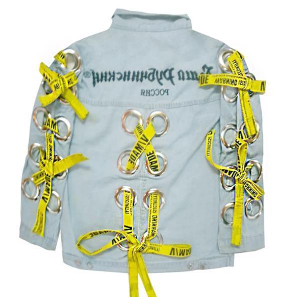 Großhandel Bestickte Gelbband Jeansjacke 2018 Die Neuen Buchstaben Sind Mit Gelbem Band Und Einer Losen Jeansjacke Bestickt Von Balljoy, $82.58 Auf