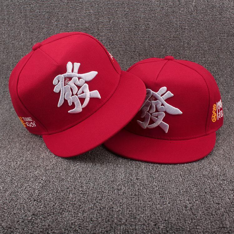 New bordado Hip chinês Chapéus Snapback Bonés de beisebol Homem Mulheres Red Strapback Chapéus pai capacitores sólidos Casquette Gorras