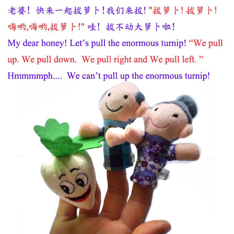 8pcs/lot Hot Sale The Enormous Turnip Hand Puppets Finger Toys Baby Dolls Plush Puppets bedtimes Christmas Toys for Children