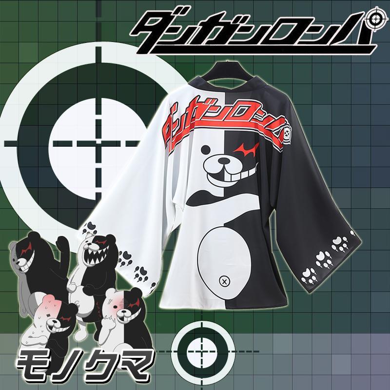 Asya Boyut Bir Boyut Japonya Anime Dangan Ronpa Monokuma Ayı Cosplay Unisex Kostüm Yukata Haori şifon Bornoz Kimono Cloak Coat
