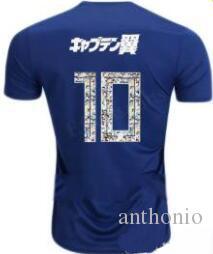 FAN SORUNU VERSİYONU Futbol JAPONYA 2018 TSUBASA ATOM Futbol Formalar Japonya Dünya Kupası Ana ATOM 18/19 Ev Kagawa Camisa camisetas Gömlek