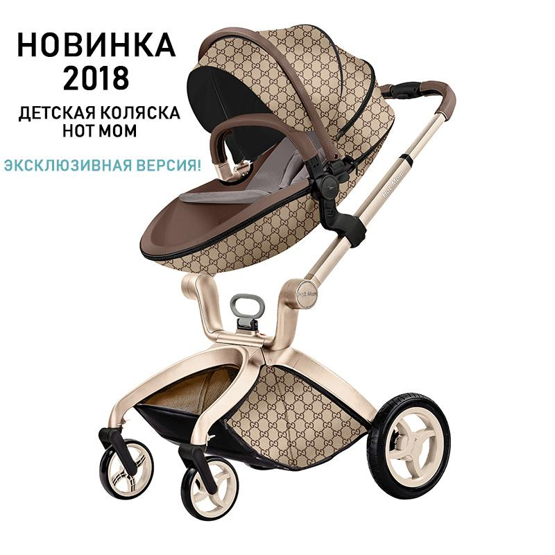 Hotmom arabası yüksek peyzaj uzanarak katlanabilir ışık UK ithal bebek çocuk arabası oturabilir