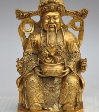"1 9 ""Brass Chinese Seat Mammon Money Wealth God Treasure bowl Statua scultura"