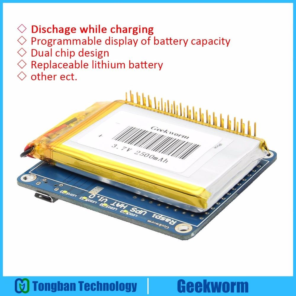 Freeshipping Raspberry Pi 3 Power Adapter 2500mAh Li-ion Battery Power Supply + UPS HAT Extension Board Raspberry Pi Power Source Pi 3 kit