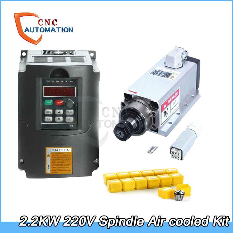 2.2kw 220V inverter+2.2kw Air-cooled square spindle motor kit 2200w spindle + ER20 collet air spindle motor engraving milling