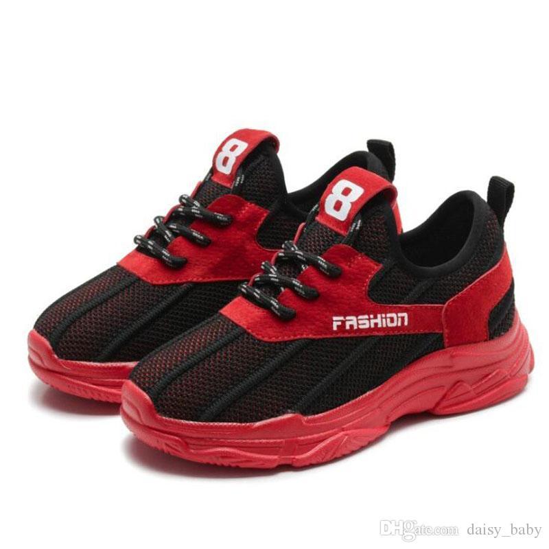 Unisex Child Casual Shoe Boys Girls