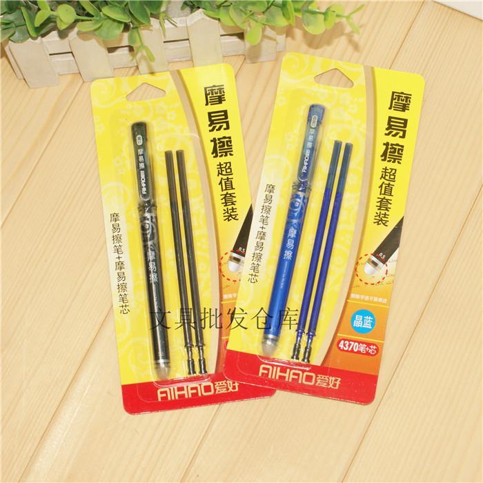 1pcs/lot Erasable pen Stationery 4370 set 1 pen 2 refill free shipping