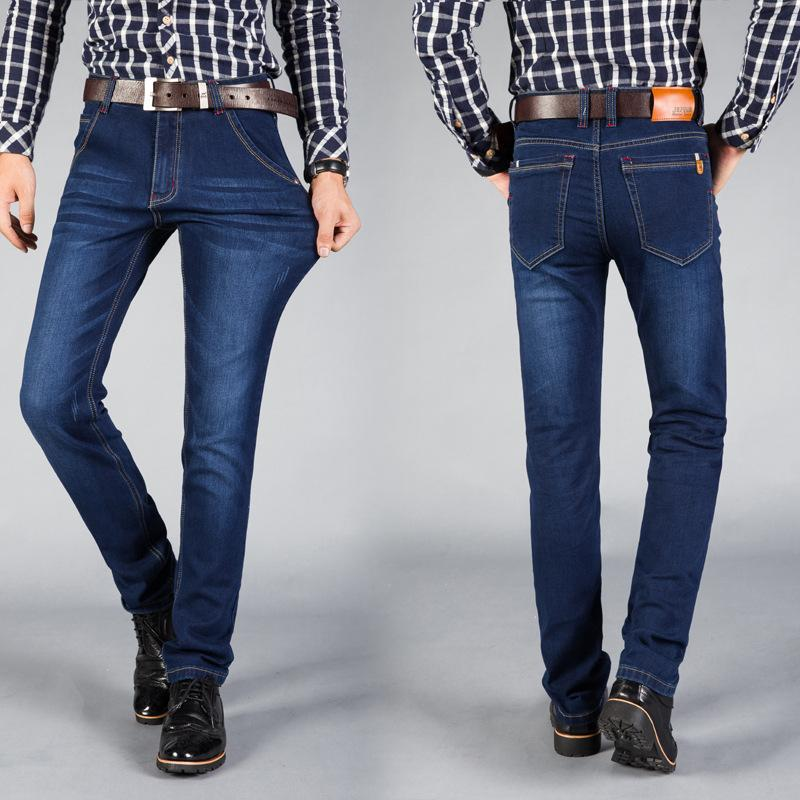 wholesale Stretch Jeans Men Straight Loose Youth Denim Pants Elastic Black Blue Colour With Zipper Cotton