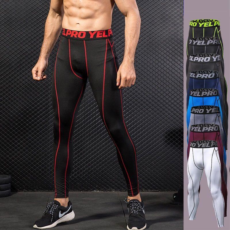 Мужчины бег тренажерный зал брюки сжатия брюки Baselayer прохладный сухой спортивные колготки леггинсы DK7707KSG