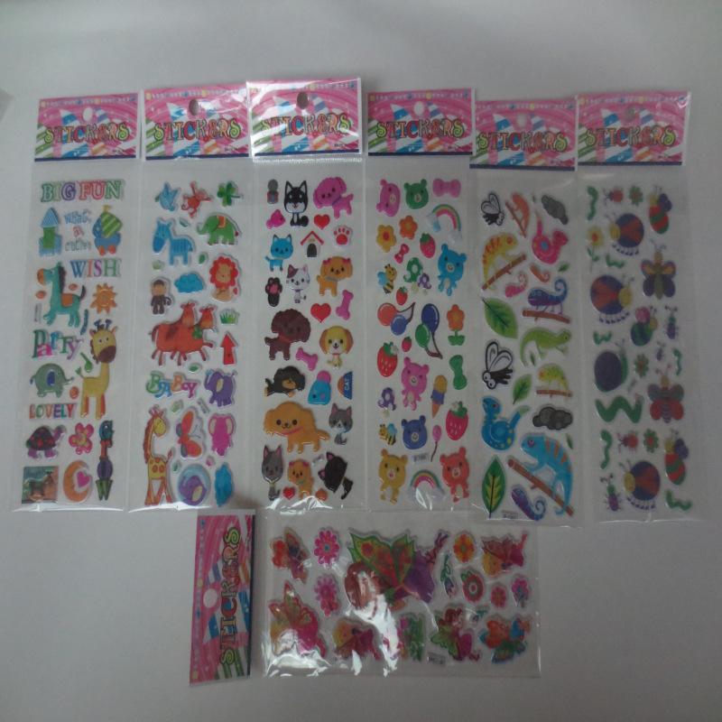 100pcs / lot 동물 동물 3D 스티커 패션 브랜드 키즈 완구 만화 귀여운 어린이 소녀 소년 PVC 스티커 버블 스티커