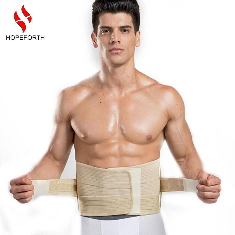 HOPEFORTH Supporto vita Cintura lombare Bretelle posteriori Quattro acciai Trattamento traspirante di ernia del disco Legname muscolare Sforzo beige