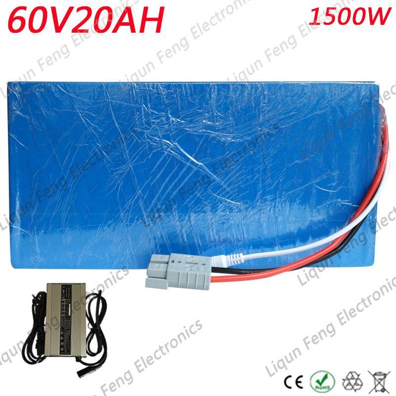 60V20AH-1500W