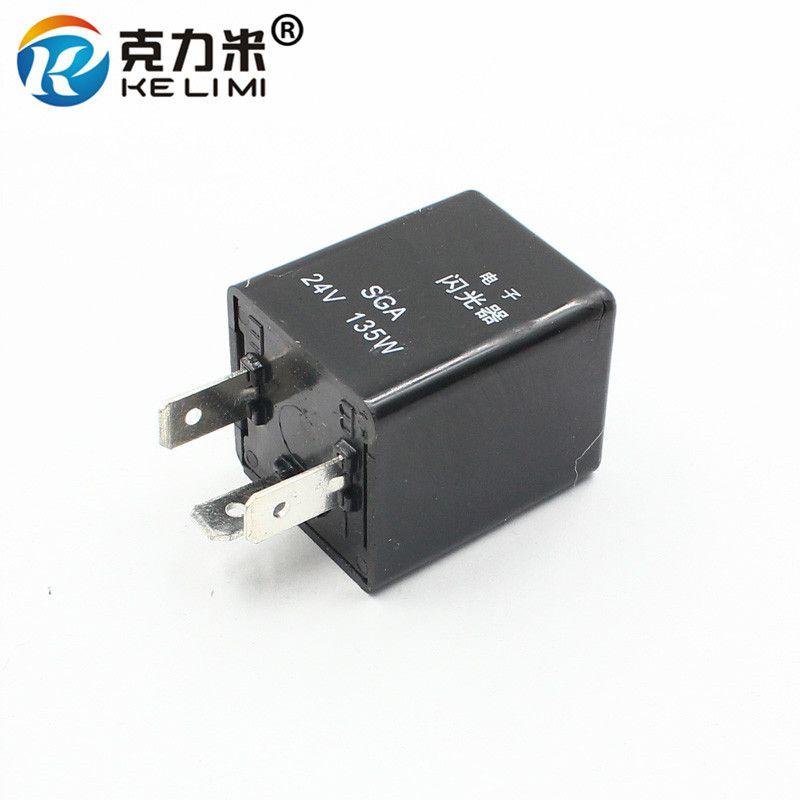 Car 3-pin Electronic LED 24V Flasher Relay Fix for Turn Signal Blinker Lamp