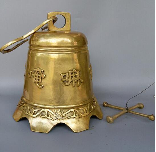 A loja vendendo seis palavras de cobre quente Campanula Zhong Zhen Zhai mal defende o templo em casa feng shui