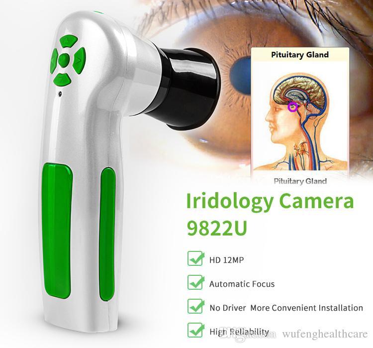 أحدث 12.0 النائب الرقمية iridology الكاميرا المهنية نظام تشخيص العين Iriscope القزحية الماسح محلل