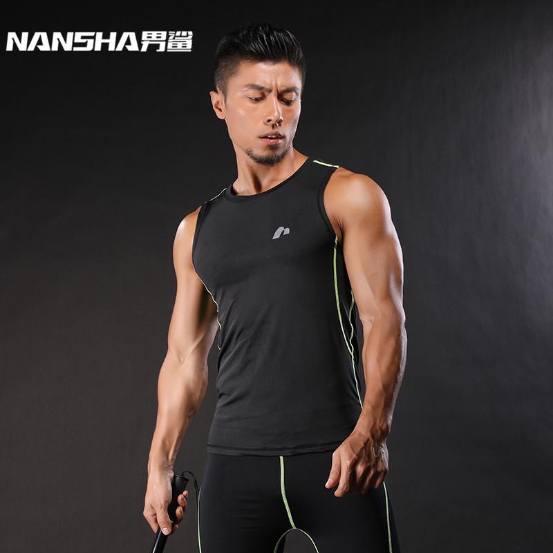 Canottiera muscolare da uomo Compression Bodybuilding Vest Abbigliamento Crossfit Fitness Uomo Canottiera Canottiera nera Canottiera Spedizione gratuita