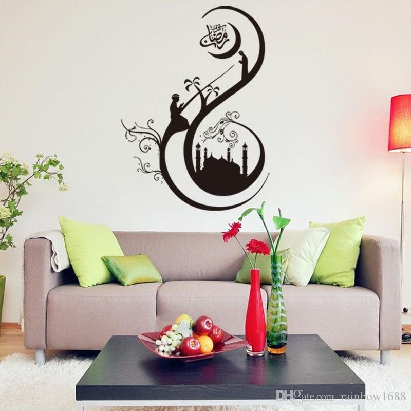 The Latest Wall Stickers Home Decor Islamic Wall Stickers Decoration Pegatinas De Pared Home Room Vinilos Bedroom Household Tz0004 Wall Decals Large