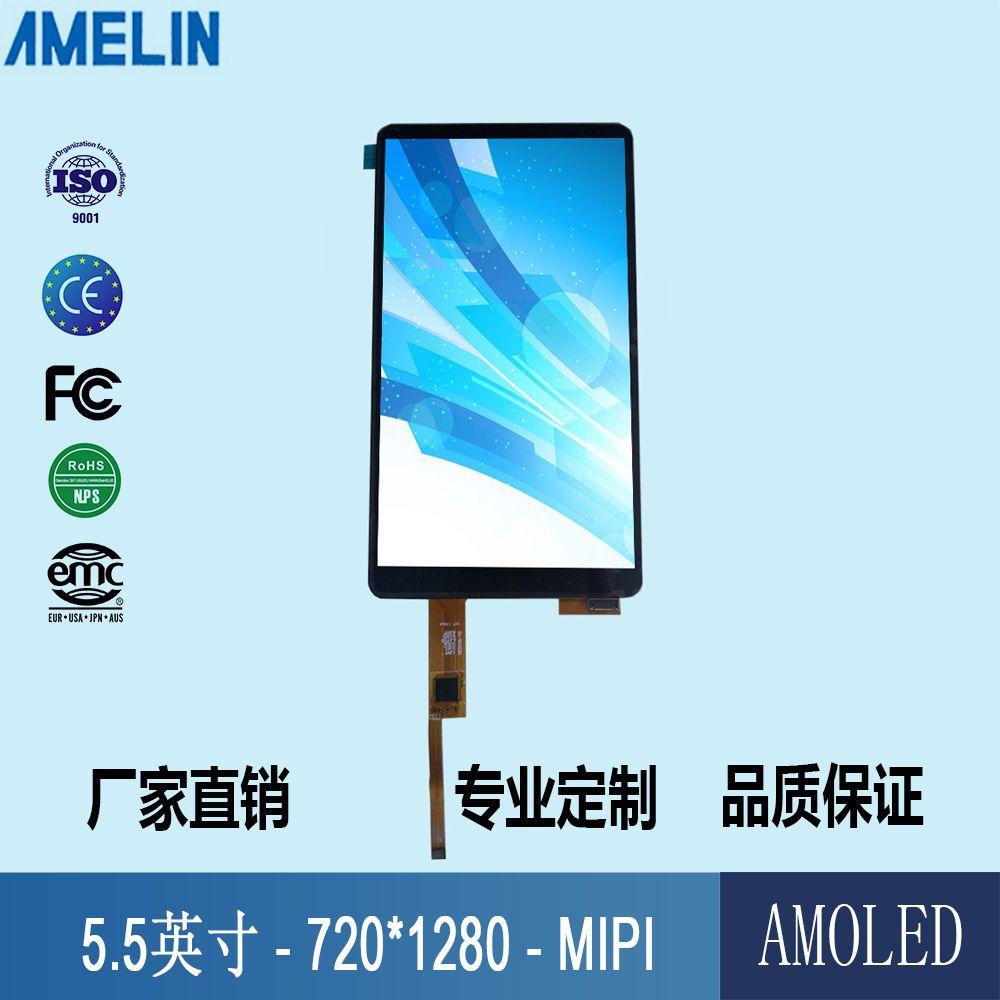 Schermo lcd 5,5 pollici 720 * 1280 OLED con display amulizzato MIPI e pannello tattile capacitivo CTP