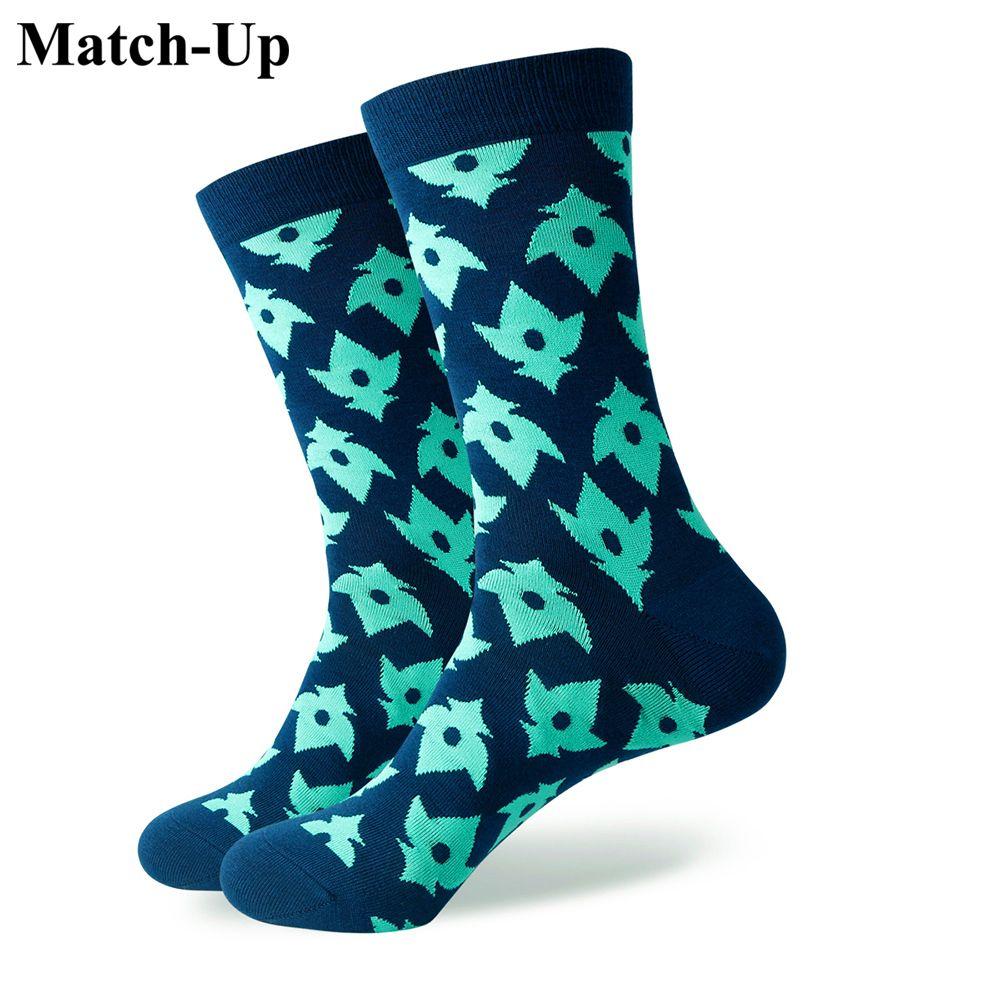 2016 yeni stil tüm pamuk erkekler renkli çorap marka adam çorap, erkekler çorap, pamuk çorap Ücretsiz Kargo 373