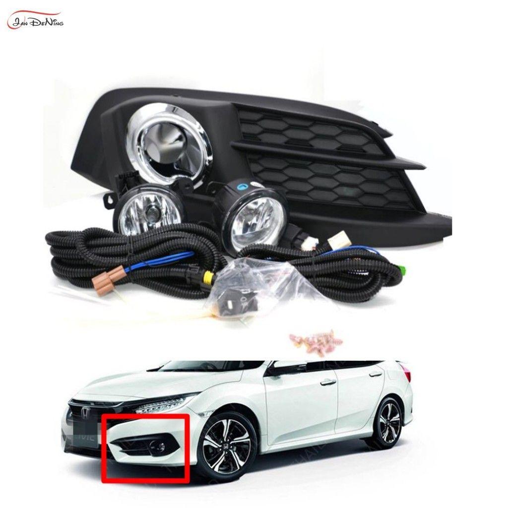 Автомобиль противотуманные фары для Honda Civic 2016~2017 2/4 двери ясно галогенные лампы H11-12V55W передние противотуманные фары бампер лампы комплект
