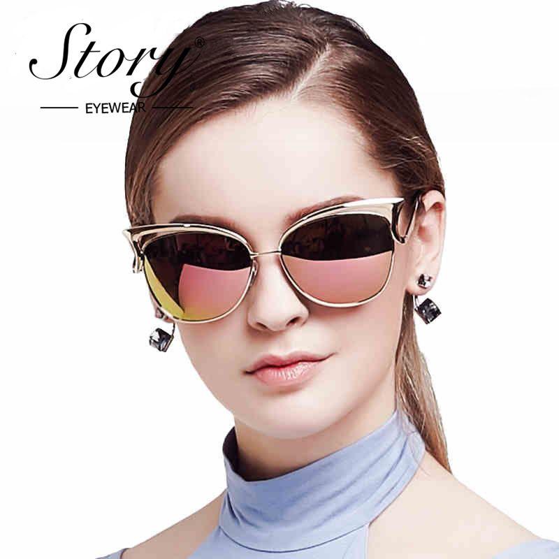 vendido en todo el mundo gran selección de venta caliente barato Compre HISTORIA Moda Cat Eye Metal Gafas De Sol Mujeres 2019 Diseñador De  La Marca Vintage Pink Clásico Personalidad Gafas Sombra Para Mujer S3331 A  ...